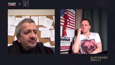 Photo of Владимир Мишуков в интервью Константину Богомолову: «Я никогда не рассматривал актерскую профессию как способ зарабатывания денег»